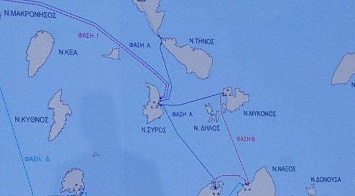 Διασύνδεση των νησιών, με στόχο τη μείωση των χρεώσεων ΥΚΩ του ρεύματος