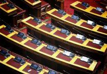 Πρεμιέρα για το ηλεκτρονικό σύστημα ψηφοφορίας στη Βουλή