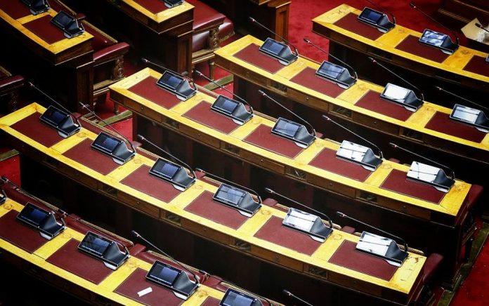 Συστάθηκε Διακομματική Κοινοβουλευτική Επιτροπή για το φάρμακο