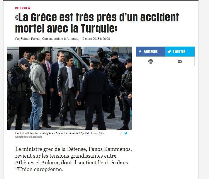 «Είμαστε κοντά σε θανατηφόρο ατύχημα» με την Τουρκία