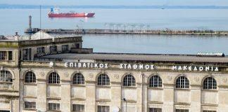 Η Θεσσαλονίκη συνδέεται ακτοπλοϊκά με Κυκλάδες και Ηράκλειο