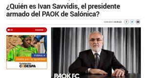 Αφιέρωμα Marca: «Αυτός είναι ο Ιβάν Σαββίδης