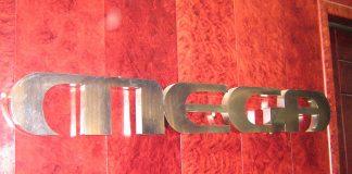 Εφάπαξ ενίσχυση 1.000 ευρώ σε άνεργους του Mega
