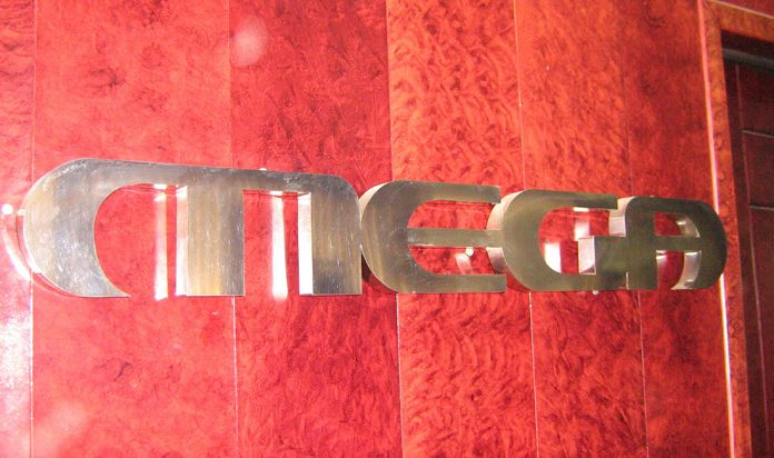 H Digea ανακοίνωσε το «τέλος» του Mega