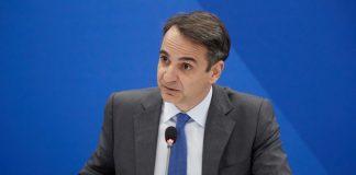 Μητσοτάκης: «Δεν θα κυρώσουμε τη συμφωνία των Πρεσπών»