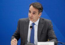 Κ. Μητσοτάκης: Οι αυτοδιοικητικές εκλογές δεν θα γίνουν με απλή αναλογική