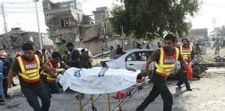 Πακιστάν: Τέσσερις νεκροί μετά από βομβιστική επίθεση