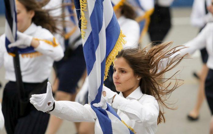 Αθήνα: Ολοκληρώθηκε η μαθητική παρέλαση