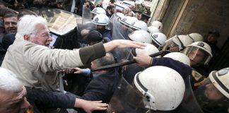 Συγκέντρωση διαμαρτυρίας κατά των πλειστηριασμών