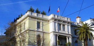 Γαλλική πρεσβεία στην Αθήνα- Οδηγίες σε περίπτωση κρίσης στην Ελλάδα