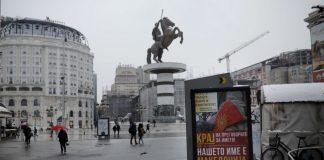Αλλάζουν οι Σκοπιανές πινακίδες σε «Βόρεια Μακεδονία»!