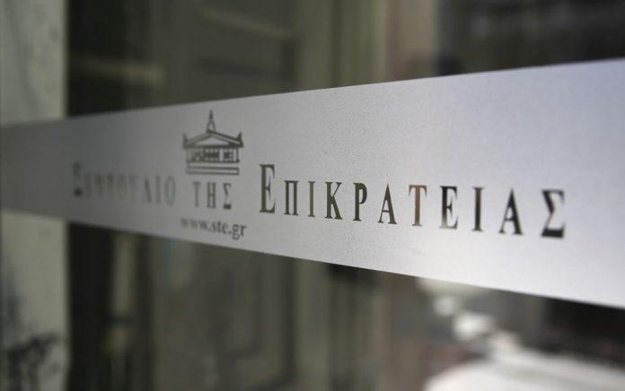 ΣτΕ: Στοπ στην επιβολή φόρου ηλεκτροδότησης σε κοινόχρηστους χώρους