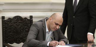 Παρουσία του υφυπουργού Πολιτισμού οι εκδηλώσεις στην Κέρκυρα