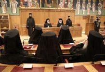 Παραμένουν στο Δημόσιο παρά τις εντάσεις οι Ιερείς - Politik.gr