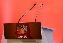 ΣΥΡΙΖΑ: «Ο Μητσοτάκης έχει προκαλέσει τεράστια ζημιά στη δημόσια υγεία»