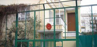 Δύο συγκεντρώσεις σήμερα στη Θεσσαλονίκη