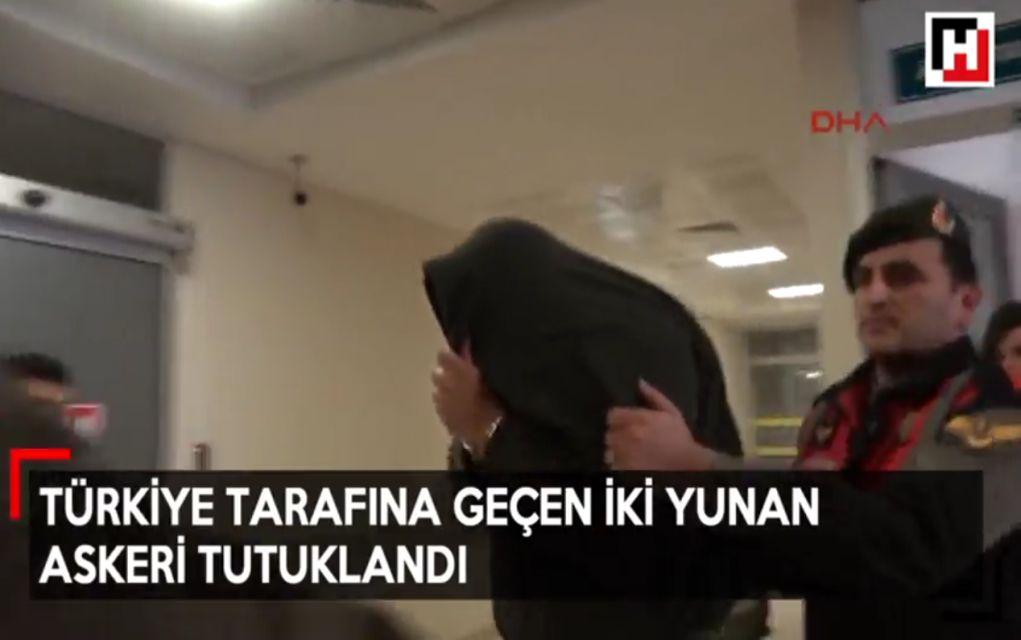 Βίντεο και φωτογραφίες από τη σύλληψη των στρατιωτών (vd & photo)