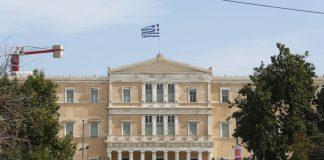 Συναγερμός στη Βουλή: Άγνωστος πέταξε γκαζάκια (vd)
