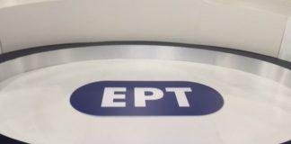 To debate για τον Δήμο Αθηναίων στην ΕΡΤ