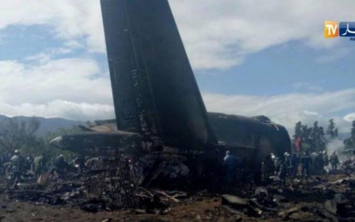 Φωτιά στο φτερό η αιτία για τους 257 νεκρούς