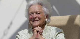 Τέσσερις πρώην πρόεδροι των ΗΠΑ αποχαιρέτισαν την Μπάρμπαρα Μπους