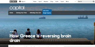 BBC: Η Ελλάδα θέλει να ανακόψει τη φυγή εγκεφάλων