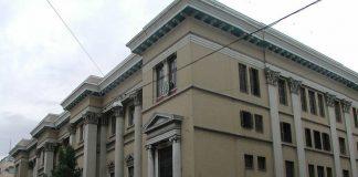 """Οι απολογίες των δικηγόρων που εμπλέκονται στην υπόθεση της """"μαφίας των φυλακών Κορυδαλλού"""""""