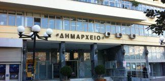 Ηλεκτρονικά η πληρωμή οφειλών στο δήμο Πειραιά