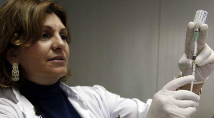 Δοκιμάσθηκε εξατομικευμένο εμβόλιο για τον καρκίνο των ωοθηκών