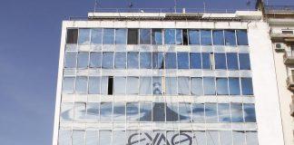 Θεσσαλονίκη: Χωρίς νερό το κέντρο από το βράδυ