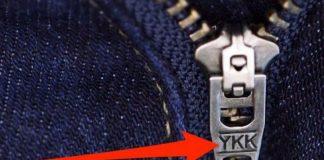 Τι είναι τα αρχικά YKK που γράφουν πάνω τα περισσότερα φερμουάρ;