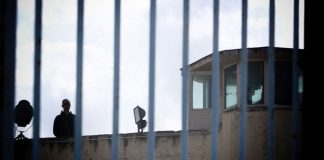 Νεκρός κρατούμενος στις φυλακές Τρικάλων