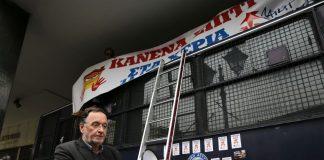 Λαφαζάνης:«Συνάντηση ντροπής του ΠτΔ με τον πρόεδρο των συμβολαιογράφων»