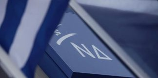 ΝΔ: «Μάταια προσπαθούν να διαψεύσουν το SMS, εφευρέτης των fake news ο ΣΥΡΙΖΑ»