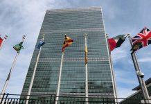 Αξιωματούχος του ΟΗΕ επέκρινε την καταστολή στη Βενεζουέλα