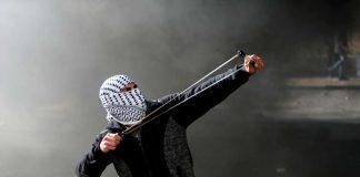 Ένας ακόμη Παλαιστίνιος «έφυγε» χθες από την ζωή