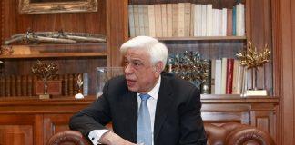 Στην Κύπρο σήμερα ο Προκόπης Παυλόπουλος