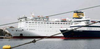 Επιστροφή πλοίου στη Ραφήνα λόγω μηχανικής βλάβης