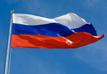 Ρωσία: Ένας νεκρός από φωτιά σε εργοτάξιο νοσοκομείου