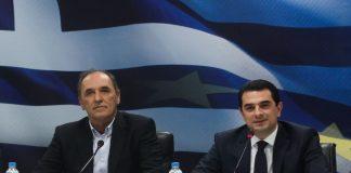 Σκρέκας: «Ο Σταθάκης να μην κρύβεται πίσω από τη διοίκηση του ΤΑΙΠΕΔ για τα ΕΛΠΕ»