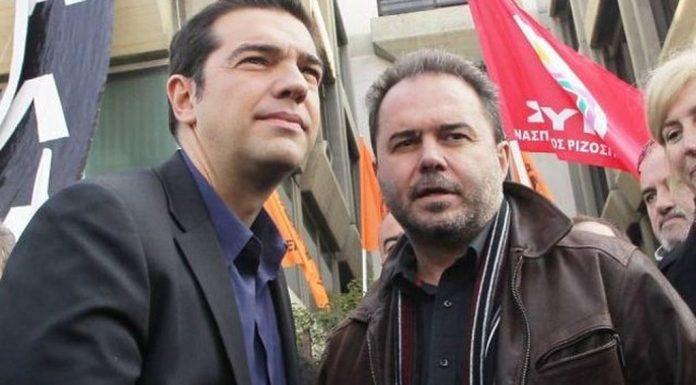 Στα… κάγκελα οι συνδικαλιστές της ΓΕΝΟΠ κατά ΣΥΡΙΖΑ-ΑΝΕΛ