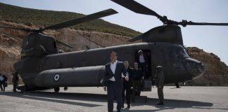 Τουρκικά μαχητικά παρενόχλησαν το ελικόπτερο του Τσίπρα