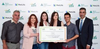 Δεύτερη θέση για ομάδα του ΠΑΜΑΚ σε διαγωνισμό ψηφιακής καινοτομίας