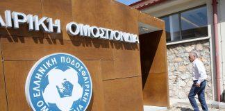 ΕΠΟ για τα επεισόδια στο ΟΑΚΑ: «Ύστατη ώρα αποφάσεων» - Politik.gr