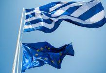 FAZ: Η ελληνική κρίση άλλαξε την Ευρωζώνη