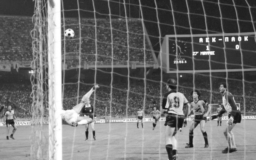 Τα ρεκόρ και οι ιστορίες του κυπέλλου Ελλάδος