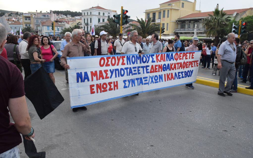 Σε αναβρασμό το νησί της Λέσβου λόγω… Τσίπρα!