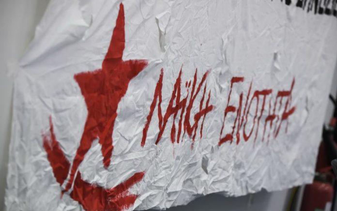 Η Λαϊκή Ενότητα καταγγέλλει βανδαλισμό του εκλογικού της περιπτέρου στο Χαλάνδρι