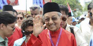 Η Μαλαισία απέκτησε το γηραιότερο εκλεγμένο ηγέτη στον κόσμο