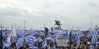 Αφίσες κατά της Συμφωνίας των Πρεσπών στη Θεσσαλονίκη